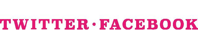 TWITTER・FACEBOOK ツイッター・フェイスブック